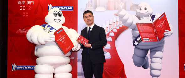Michelin Guide Hong Kong Macau 2012